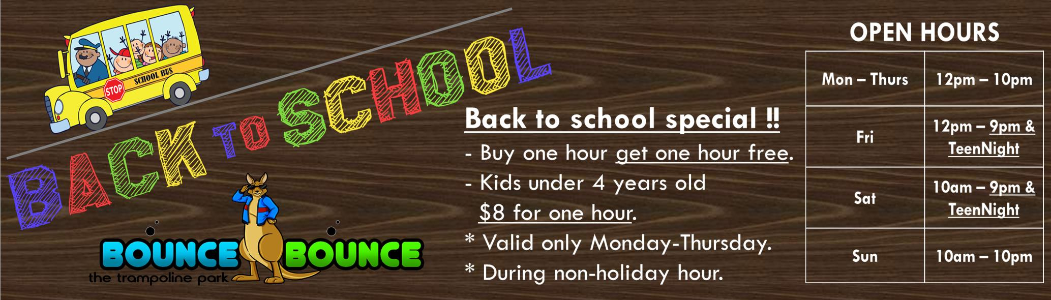 Back-to-school_Homepage